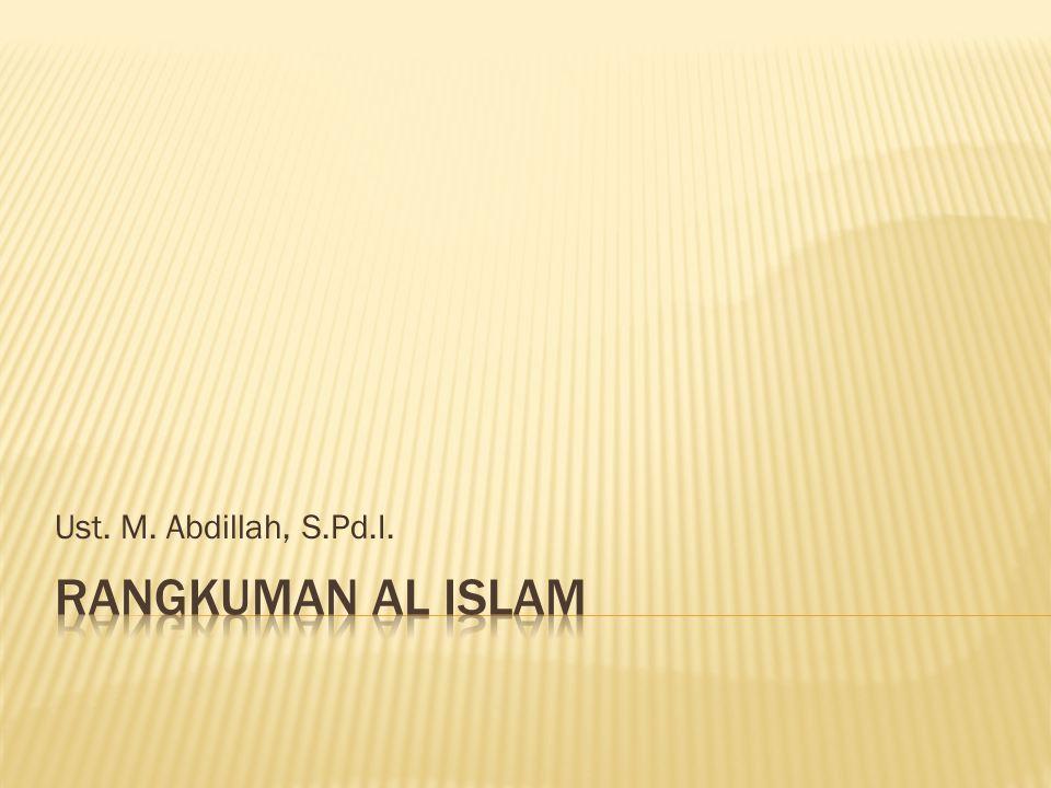 Rububiyah Asma & Sifat Uluhiyah A U R