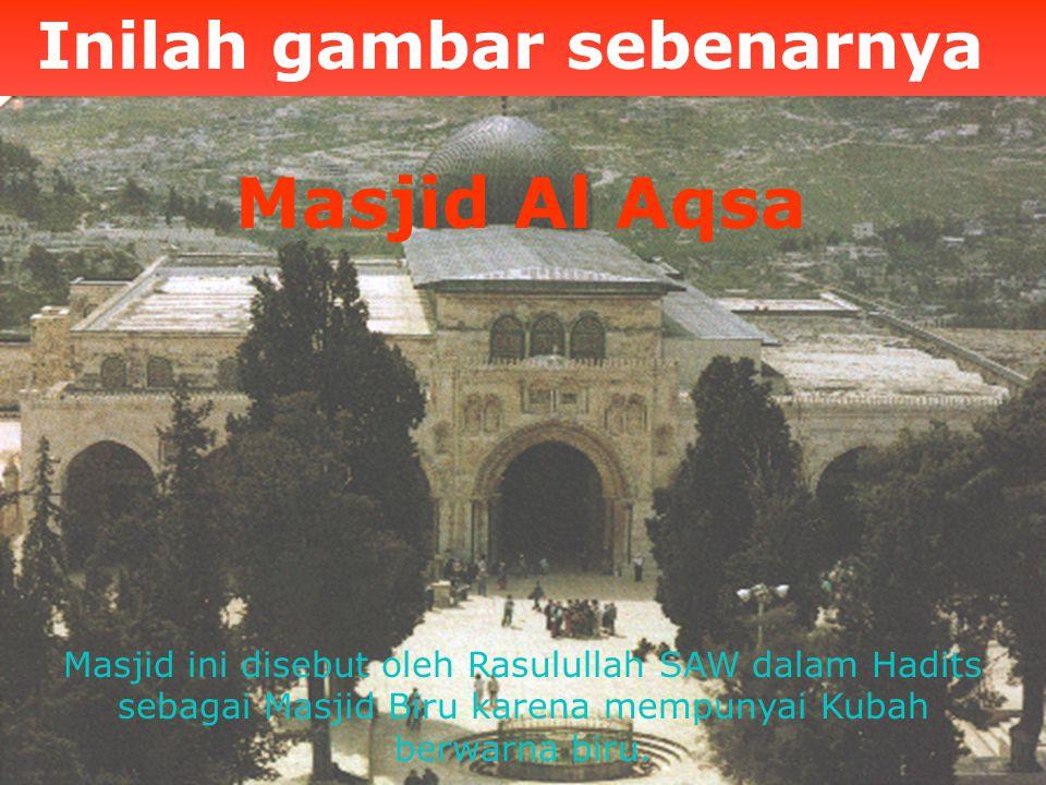 Sebagian orang mengatakan ini adalah Masjid Khalifah Umar Bin Khattab ra. yang dibangun setelah penaklukan Baitul Maqdis yang pertama kali. Seluruh Me