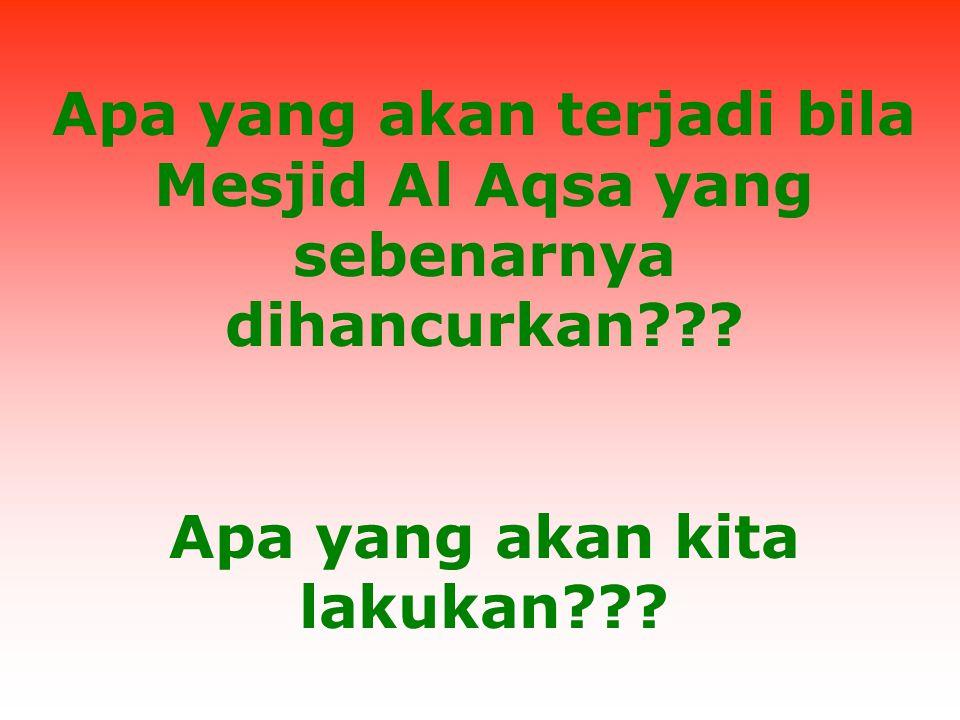 Maka banyak orang Muslims dan Non-Muslims, dengan maksud yang berbeda-beda telah membuat kesalahan dengan mencetak dan menyebarluaskan gambar itu. Uma