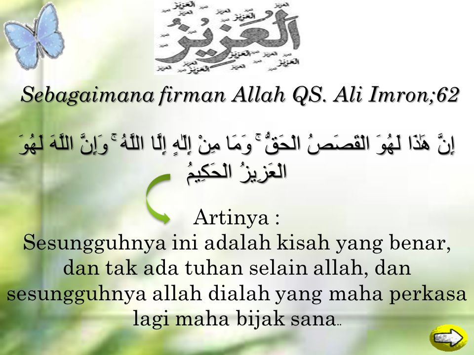 Al-Aziz Maha Perkasa Allah maha perkasa dalam segala hal, dan keperkasaan Allah tidak ada batasnya. Sebagai buktinya jika Allah menghendaki gempa bumi