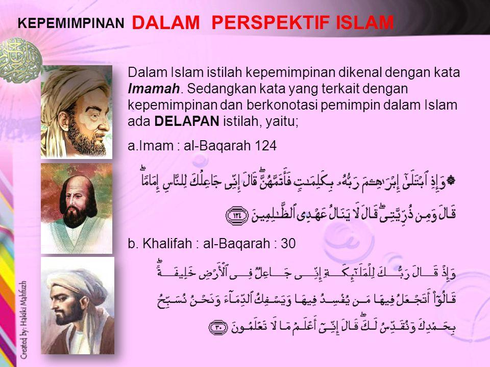 Ibnu Taimiyyah: agama Islam tidak akan bisa tegak dan abadi tanpa ditunjang oleh kekuasaan, dan kekuasaan tidak bisa langgeng tanpa ditunjang dengan agama..