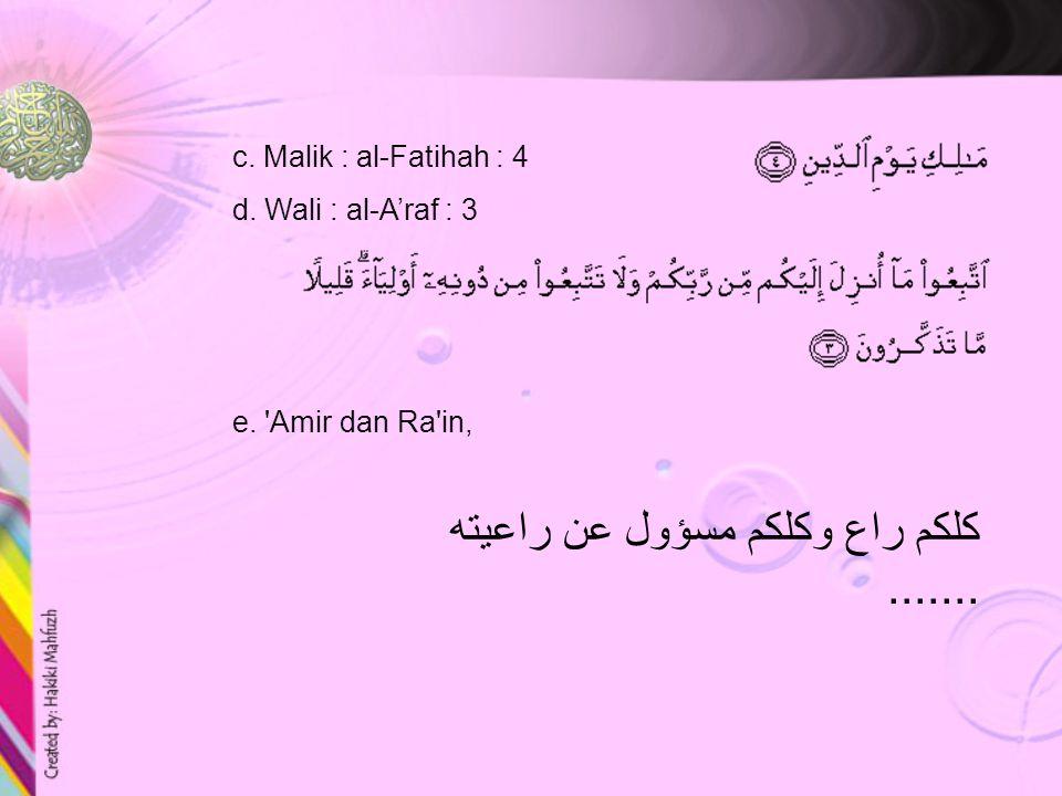 KEPEMIMPINAN Dalam Islam istilah kepemimpinan dikenal dengan kata Imamah.