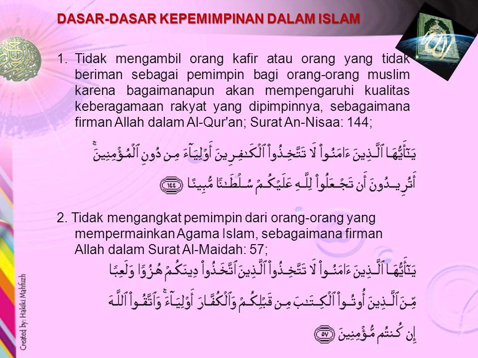 Menurut Quraish Shihab, imam dan khalifah dua istilah yang digunakan Al- Qur an untuk menunjuk pemimpin.