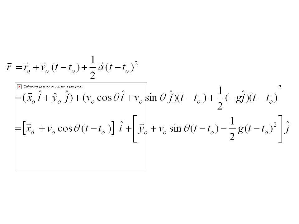 Sebuah peluru yang ditembakkan dengan laju dan sudut elevasi tertentu Memiliki lintasan yang memenuhi persamaan : Berdasarkan persamaan tersebut tentukan: a)Ketinggian tempat peluru ditembakkan b)Laju awal peluru c)Sudut elevasi penembakan d)Ketinggian maksimum lintasan peluru e)Jangkauan maksimum peluru jika tanah merupakan bidang datar
