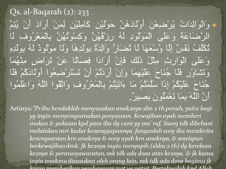 Qs. al-Baqarah (2): 233 وَالْوَالِدَاتُ يُرْضِعْنَ أَوْلَادَهُنَّ حَوْلَيْنِ كَامِلَيْنِ لِمَنْ أَرَادَ أَنْ يُتِمَّ الرَّضَاعَةَ وَعَلَى الْمَوْلُودِ