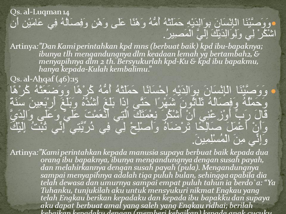 Qs. al-Luqman 14 وَوَصَّيْنَا الْإِنْسَانَ بِوَالِدَيْهِ حَمَلَتْهُ أُمُّهُ وَهْنًا عَلَى وَهْنٍ وَفِصَالُهُ فِي عَامَيْنِ أَنِ اشْكُرْ لِي وَلِوَالِد