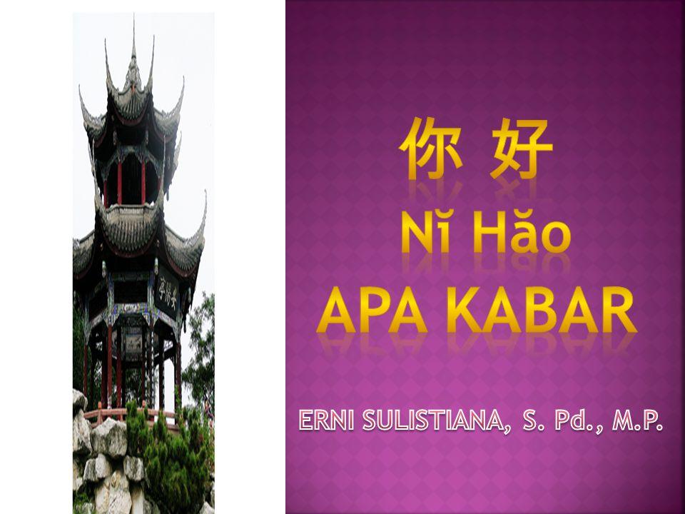  A: N ǐ h ǎ o .你 好 ! B: N ǐ h ǎ o . 你 好 !  L ǎ oshī (guru): N ǐ men h ǎ o .