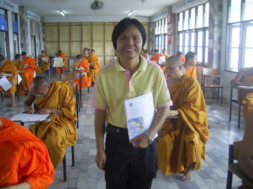 10 Belenggu Pemasuk-arus – Sotapanna At most seven more lifetimes before attaining full enlightenment.