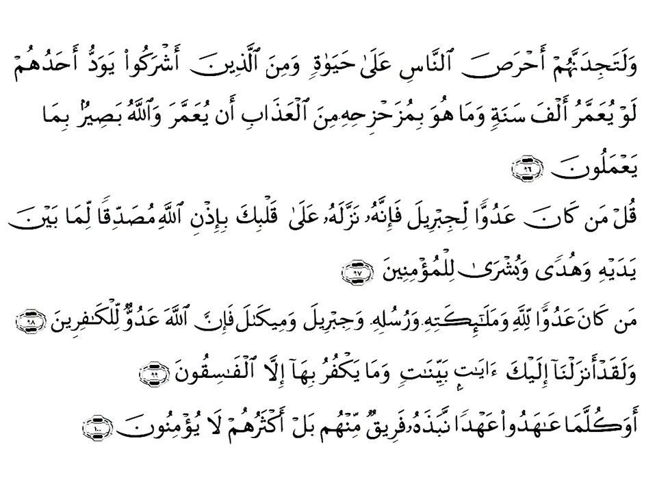 Ulangan Al Baqarah 96-100 terjemahkanlah