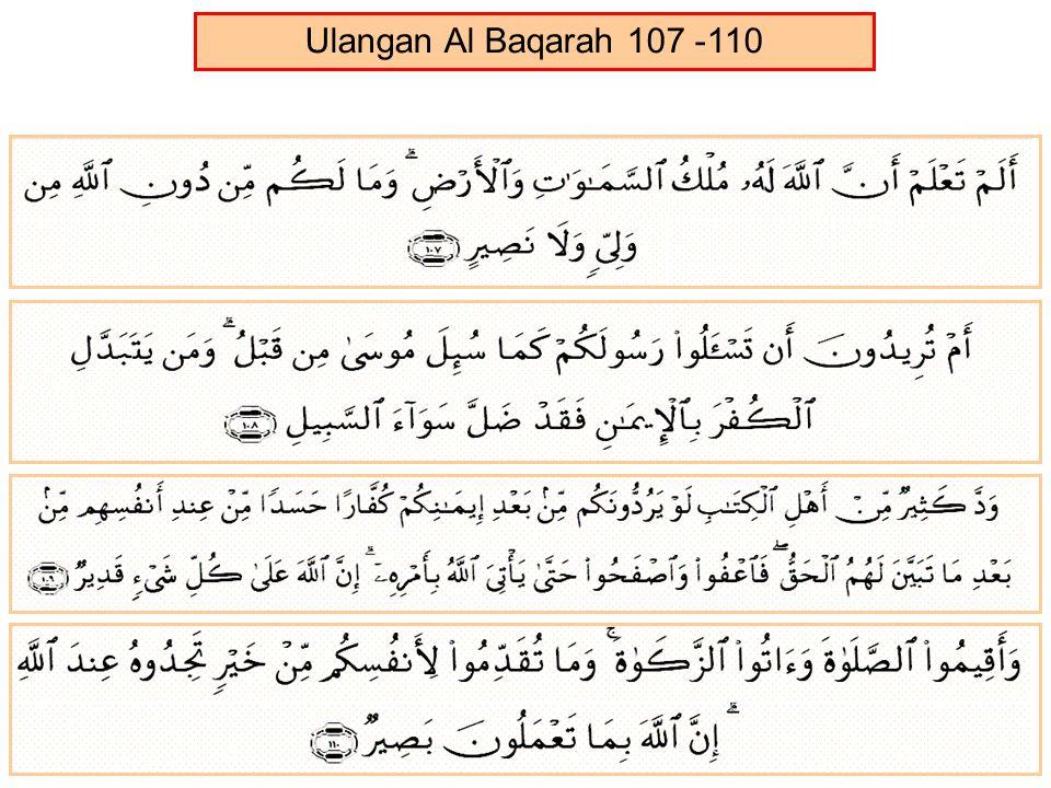 Ulangan Al Baqarah 107 -110
