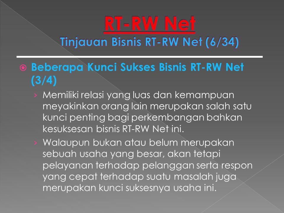  Beberapa Kunci Sukses Bisnis RT-RW Net (3/4) › Memiliki relasi yang luas dan kemampuan meyakinkan orang lain merupakan salah satu kunci penting bagi