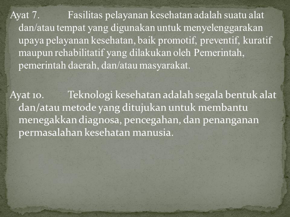 Ayat 7.
