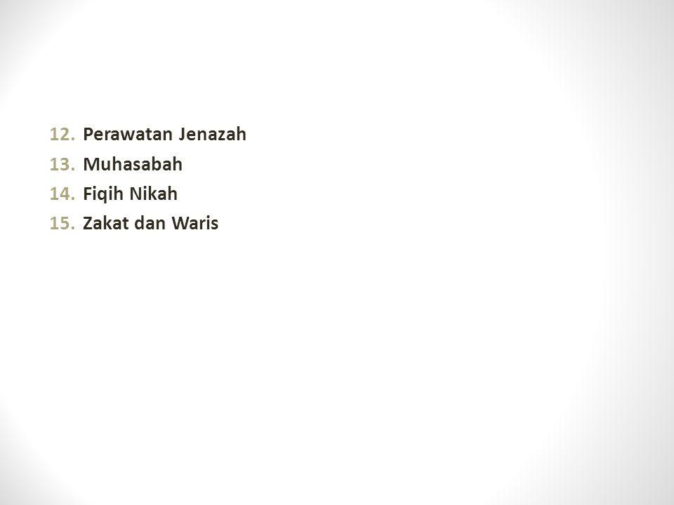 Materi Yang Akan Didapat 1.Kontrak Belajar 2.Pengenalan Al-Qur'an.
