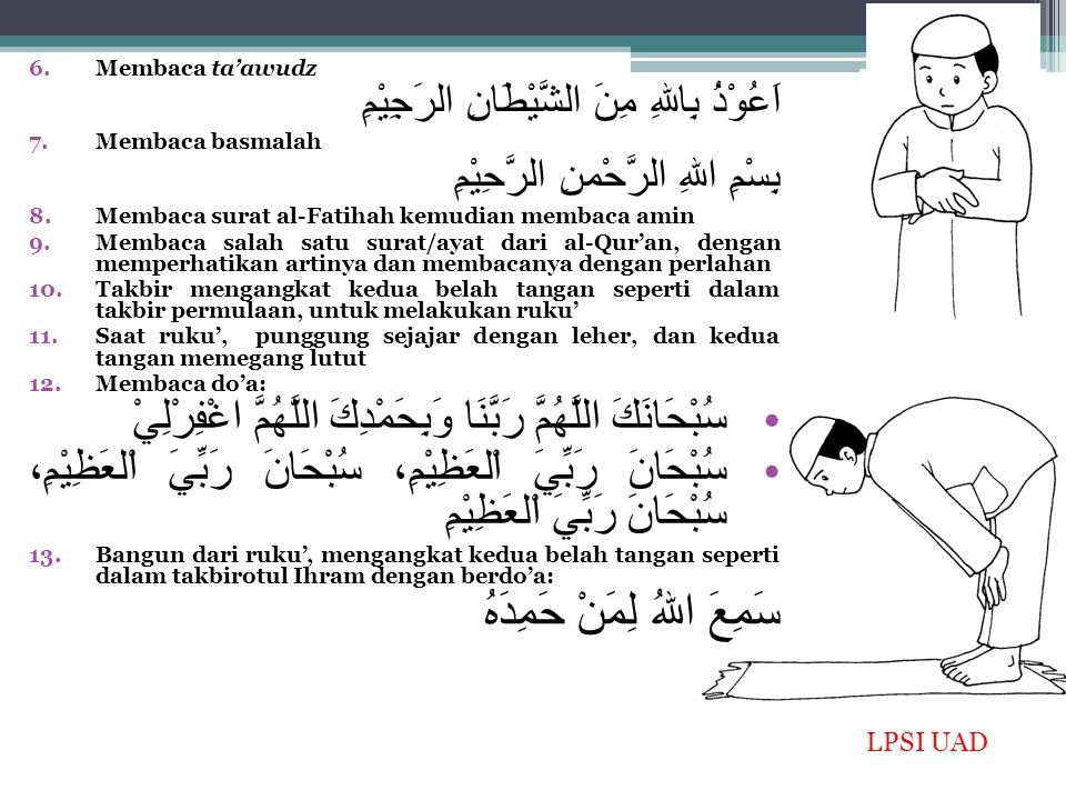 14.Setelah berdiri tegak lalu membaca: رَبَّنَا وَلَكَ اْلحَمْدُ 15.Bertakbir untuk sujud dengan meletakkan kedua lutut dan jari kaki di atas tanah, lalu kedua tangan, kemudian dahi dan hidung.