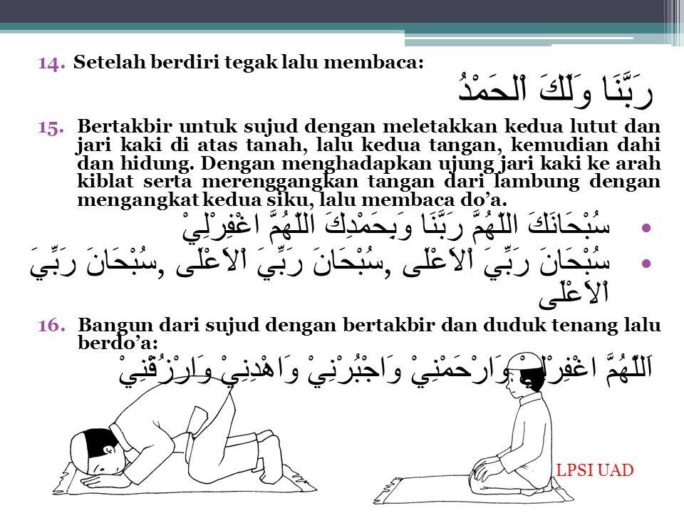 17.Sujud kedua kalinya dengan bertakbir dan membaca do'a seperti do'a pada sujud pertama, kemudian mengangkat kepala dengan bertakbir.