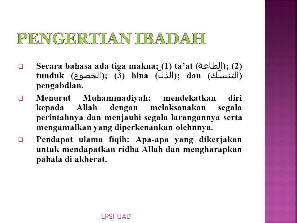  Secara bahasa ada tiga makna; (1) ta'at ( الطاعة ); ( 2) tunduk ( الخضوع ); (3) hina ( الذلّ ); dan ( التنسّك ) pengabdian.  Menurut Muhammadiyah: