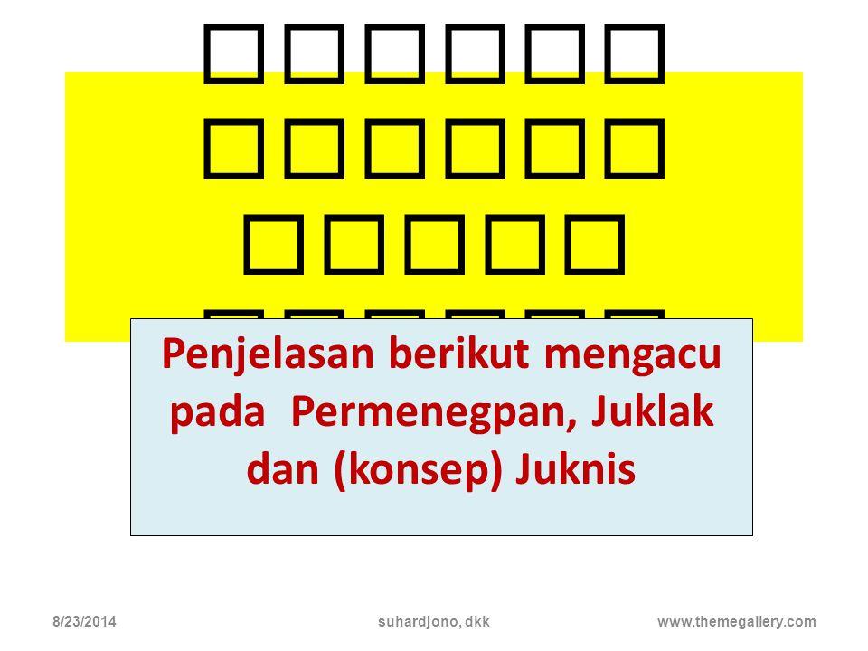 8/23/2014suhardjono, dkk14 Acuan : 1. Permenpan Nomor 03 tahun 2010, 15 Januari 2. Juklak 02/ V / PB /2010, nomor 13 Tahun 2010 3. Juknis dan suplemen