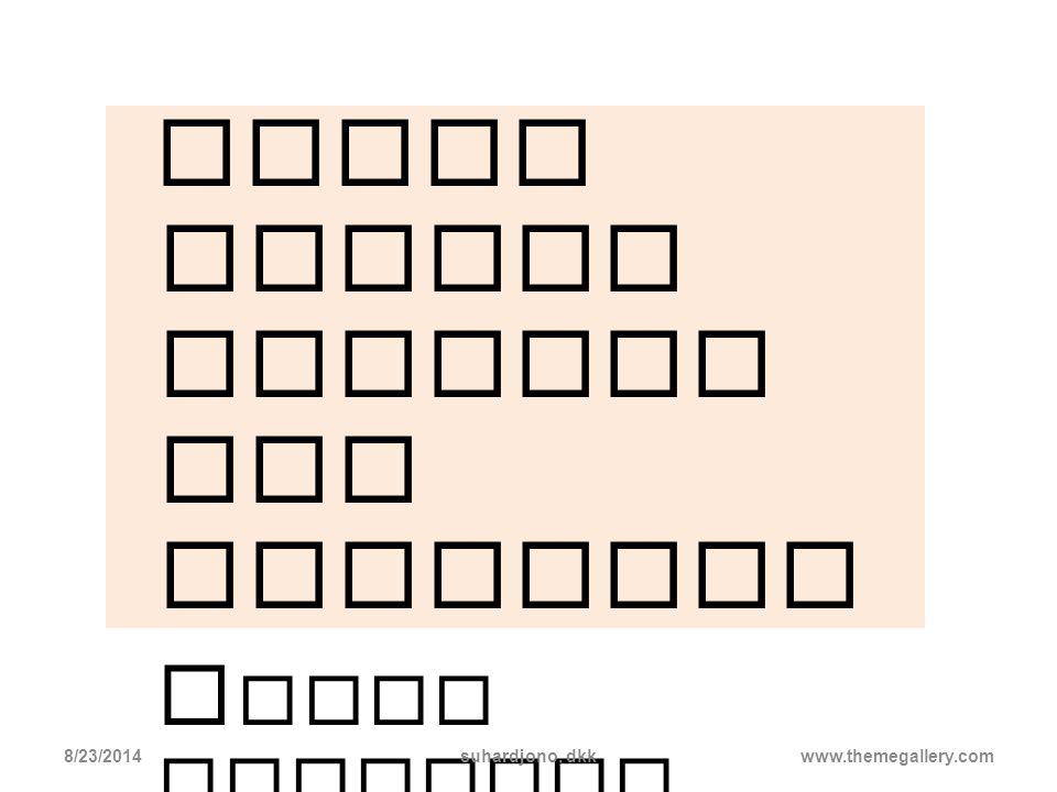 PENGELOLAAN LABORATORIUM Semua kegiatan tentang permasalahan di bidang..... 8/23/2014suhardjono, dkkwww.themegallery.com Sesuai TUPOKSInya sebagai PLP
