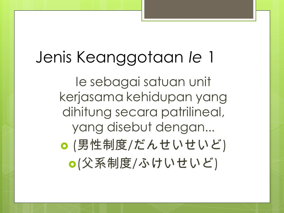 Jenis Keanggotaan Ie 2 kacho chonan Ie dipimpin oleh seorang kacho yang diangkat dari chonan (anak laki-laki sulung) atau anak laki-laki tunggal/anak tunggal.