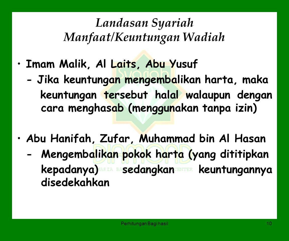 Perhitungan Bagi hasil10 Landasan Syariah Manfaat/Keuntungan Wadiah Imam Malik, Al Laits, Abu Yusuf - Jika keuntungan mengembalikan harta, maka keuntu