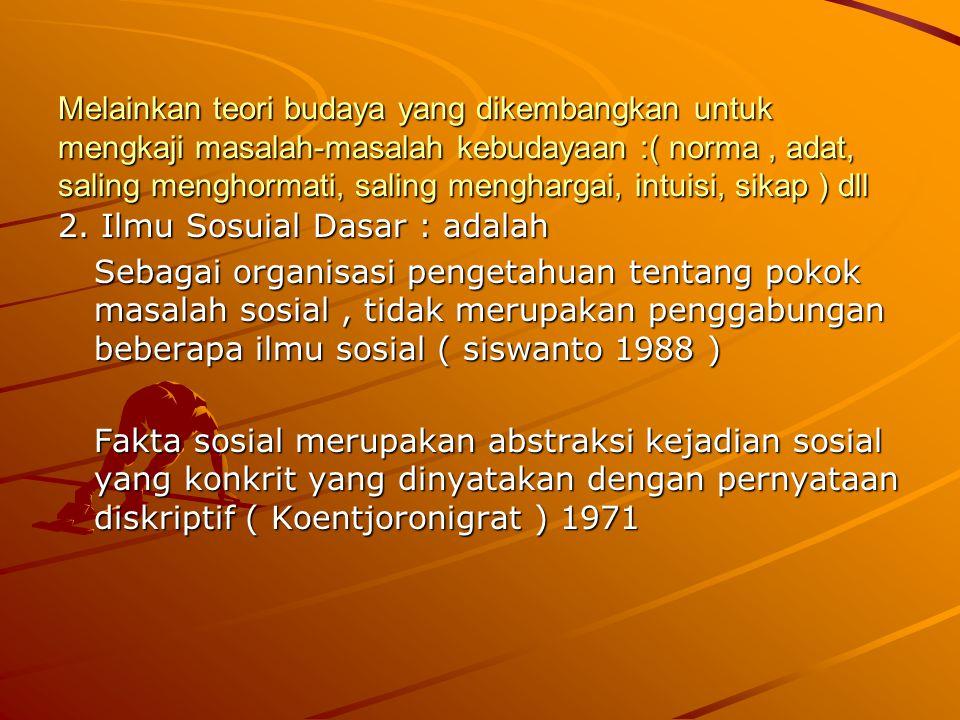 Pembangunan kesehatan di Indonesia dirasionalkan dalam wujud PKMD ( Pembangunan Kesehatan Masyarakat Desa ) Tujuan PKMD Tujuan Umum Meningkatkan kemampuan masyarakat untuk menolong diri sendiri di bidang kesehatan dalam rangka meningkatkan mutu hidup
