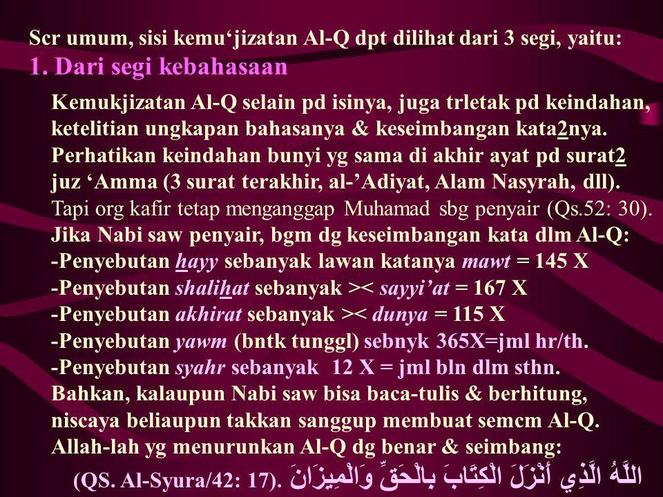 Scr umum, sisi kemu'jizatan Al-Q dpt dilihat dari 3 segi, yaitu: 1. Dari segi kebahasaan Kemukjizatan Al-Q selain pd isinya, juga trletak pd keindahan