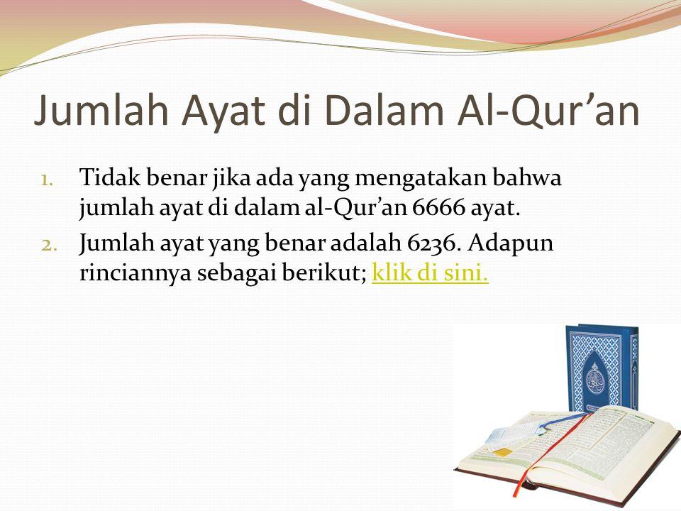 Ayat yang Terakhir Turun 1. Al-Ma'idah ayat 3, (pendapat kebanyakan ulama. Ayat tersebut turun ketika Rasulullah melakukan haji wada`, dan setelah itu