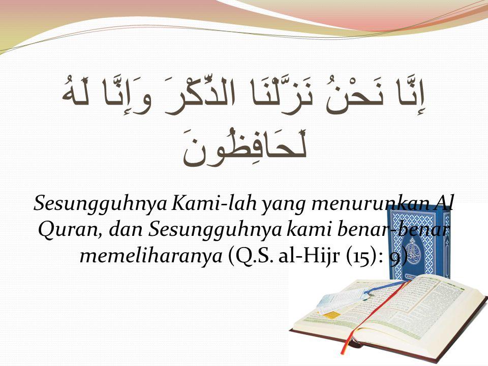 إِنَّا نَحْنُ نَزَّلْنَا الذِّكْرَ وَإِنَّا لَهُ لَحَافِظُونَ Sesungguhnya Kami-lah yang menurunkan Al Quran, dan Sesungguhnya kami benar-benar memeliharanya (Q.S.