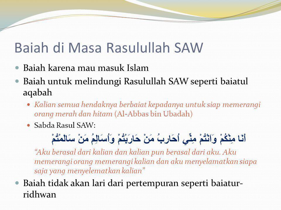 Baiah di Masa Rasulullah SAW Baiah karena mau masuk Islam Baiah untuk melindungi Rasulullah SAW seperti baiatul aqabah Kalian semua hendaknya berbaiat
