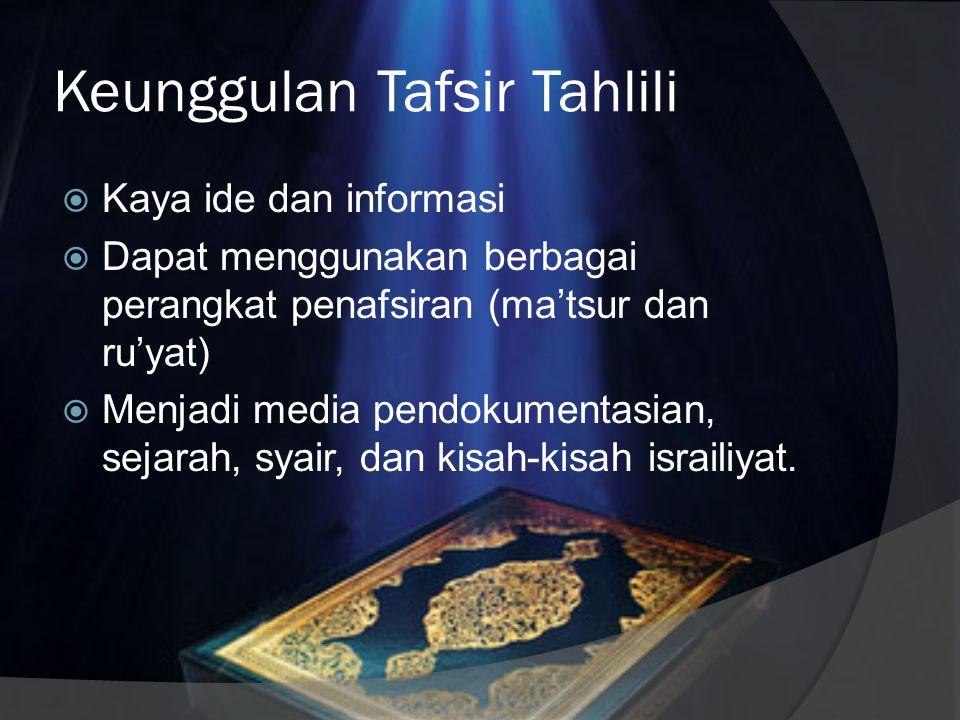 3. Dari segi teknik penulisannya, lengkap 30 Juz, dimulai dari surat al-Fatihah hingga surah An-Nas.
