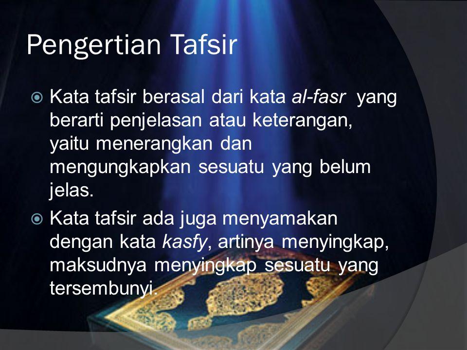 Pokok Bahasan 1. Metode Tafsir 2. Metode-Metode Menafsirkan Al-Qur'an 3. Pendekatan Aanalisis Tafsir 4. Perangkat Analisis Tafsir 5. Langkah-Langkah T