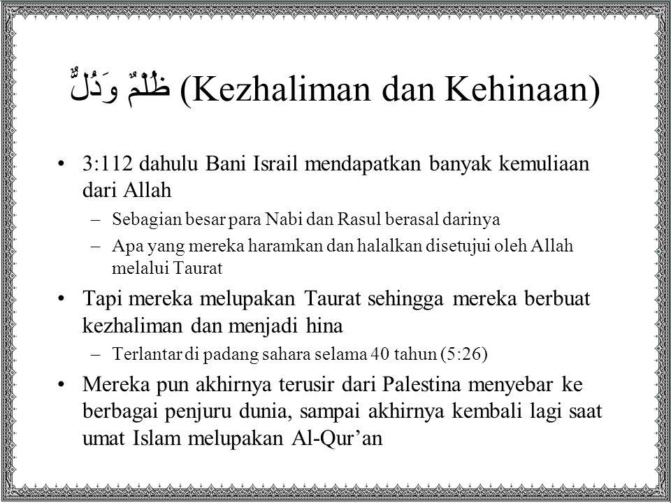 ظُلْمٌ وَذُلٌّ (Kezhaliman dan Kehinaan) 3:112 dahulu Bani Israil mendapatkan banyak kemuliaan dari Allah –Sebagian besar para Nabi dan Rasul berasal