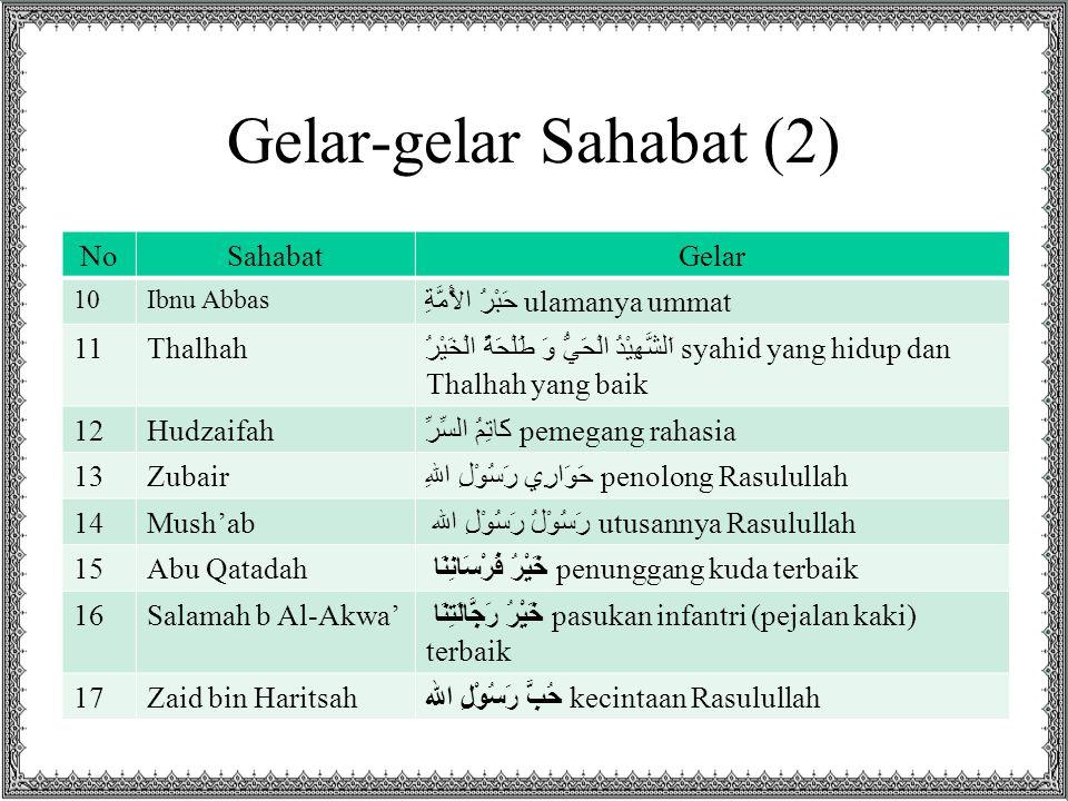 Gelar-gelar Sahabat (2) NoSahabatGelar 10Ibnu Abbas حَبْرُ الأُمَّةِ ulamanya ummat 11Thalhah اَلشَّهِيْدُ الْحَيُّ وَ طَلْحَةُ الْخَيْرُ syahid yang