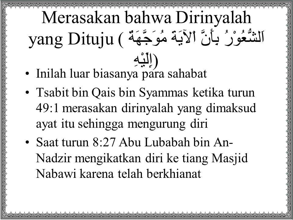 Merasakan bahwa Dirinyalah yang Dituju ( اَلشُّعُوْرُ بِأَنَّ اْلآيَةَ مُوَجَّهَةٌ إِلَيْهِ ) Inilah luar biasanya para sahabat Tsabit bin Qais bin Sy