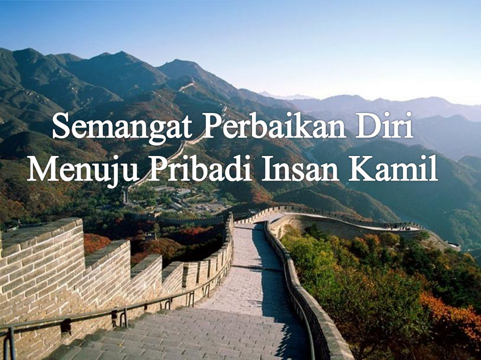 Dzikir Kunci SUKSES وَاذْكُرُوا اللَّهَ كَثِيرًا لَعَلَّكُمْ تُفْلِحُونَ dan sebutlah (nama) Allah sebanyak-banyaknya agar kamu sukses (8:45, 62:10)