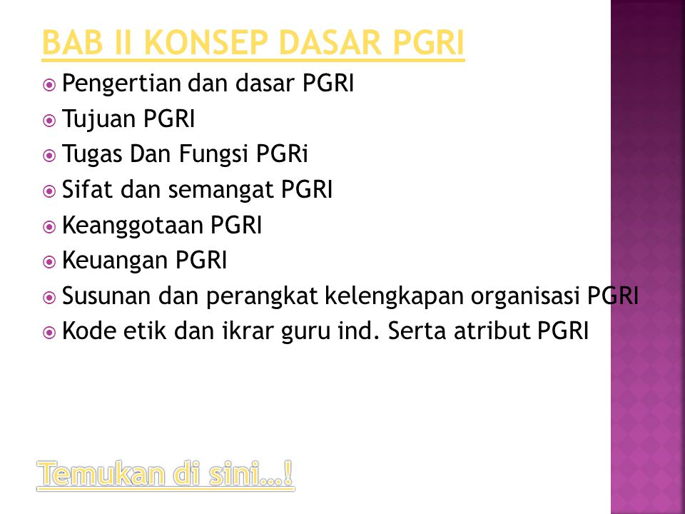  Jatidiri PGRI  Sistem Informasi dan Komunikasi PGRI