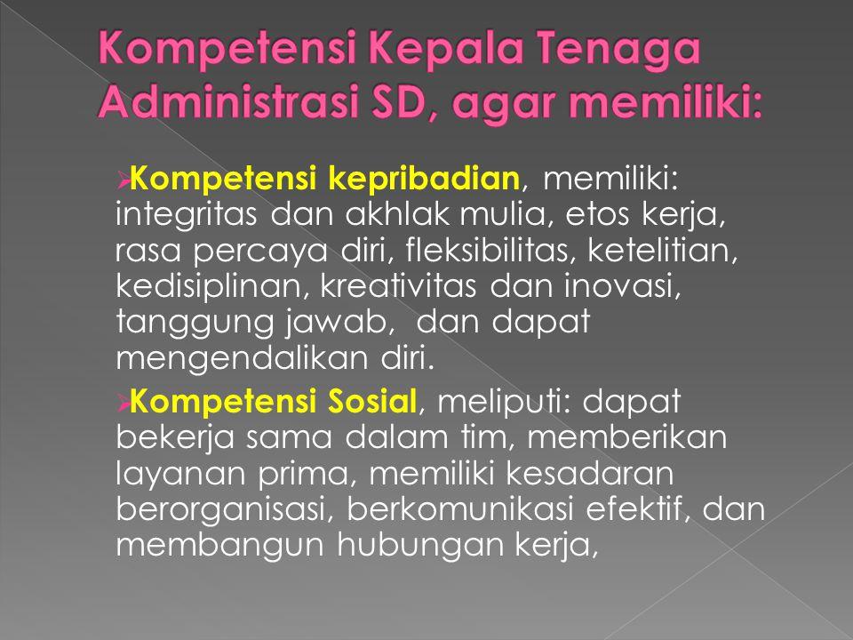 Kepala tenaga administrasi SD dapat diangkat apabila sekolah memiliki lebih dari 6 (enam) rombongan belajar, persyaratannya seperti berikut.  Kualifi