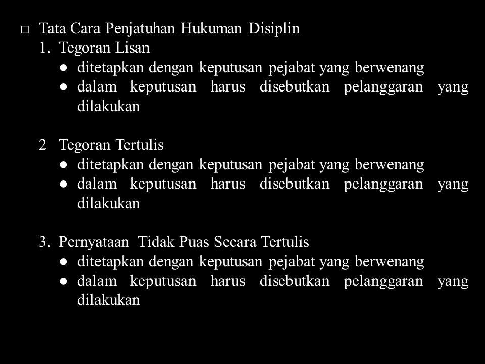 □Tata Cara Penjatuhan Hukuman Disiplin 1.Tegoran Lisan ●ditetapkan dengan keputusan pejabat yang berwenang ●dalam keputusan harus disebutkan pelanggar