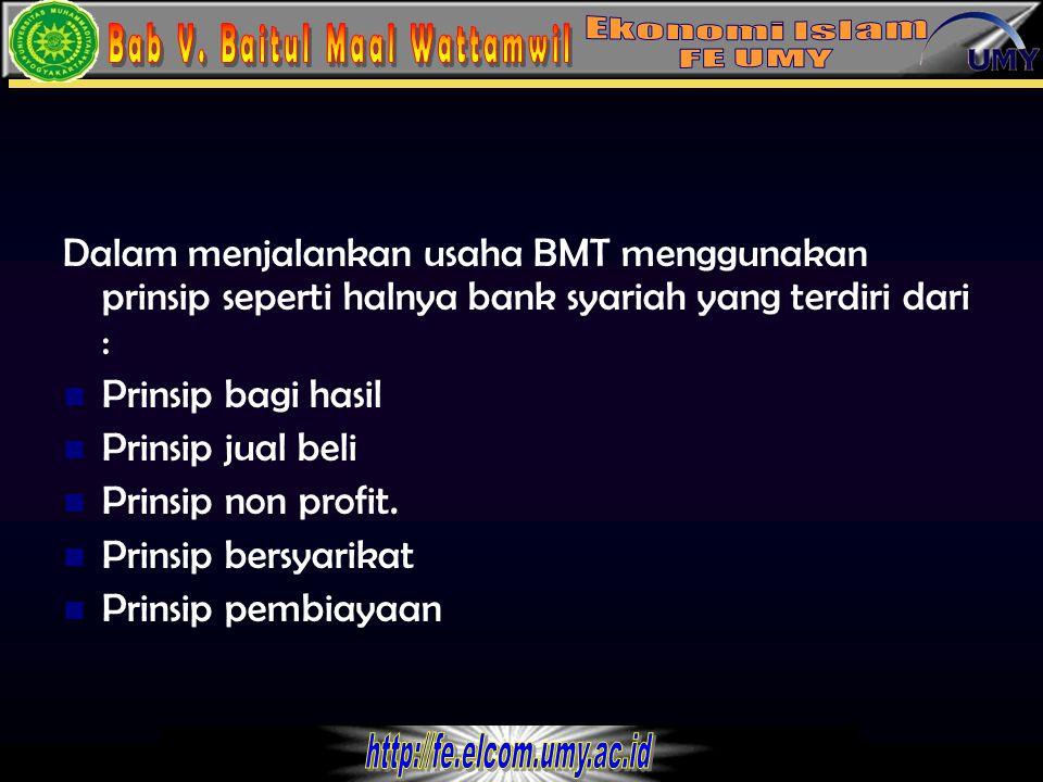 5 Badan hukum yang dimiliki BMT Koperasi Simpan Pinjam (KOSPIN) atau Koperasi Serba Usaha (KSU).