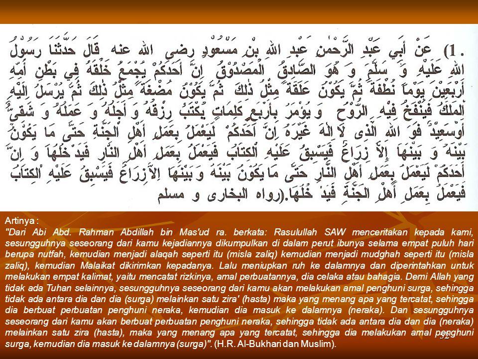 53 Sahih Muslim: