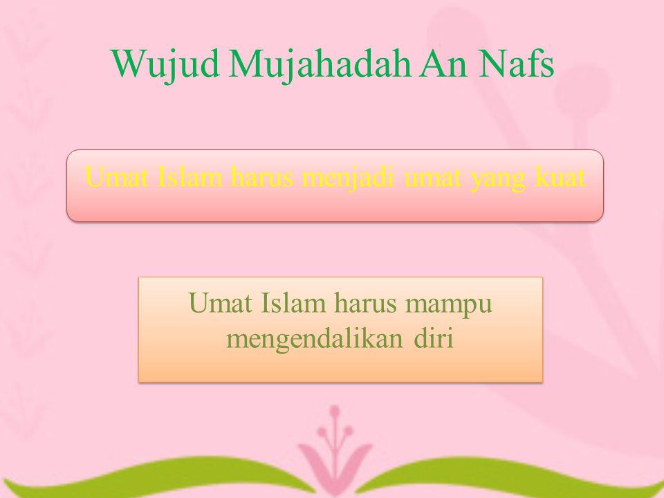 QS. Al Hujurat (49) Ayat 10 dan 12