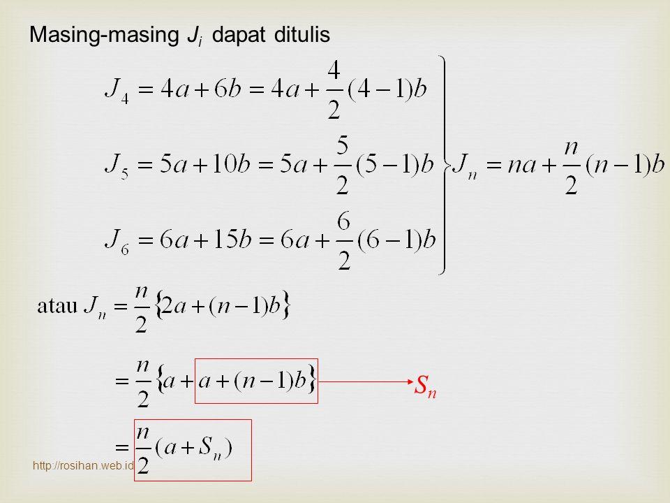   Deret ukur : deret yang perubahan suku- sukunya berdasarkan perkalian terhadap sebuah bilangan tertentu.