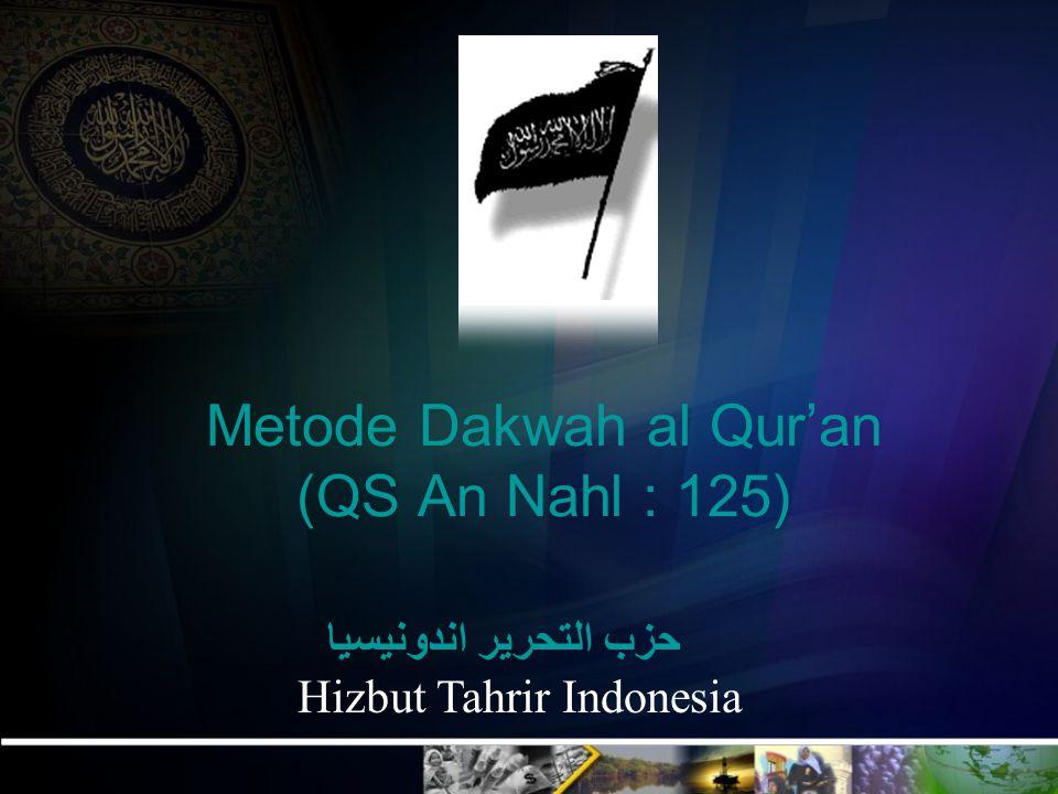 Metode Dakwah al Qur'an (QS An Nahl : 125) حزب التحرير اندونيسيا Hizbut Tahrir Indonesia
