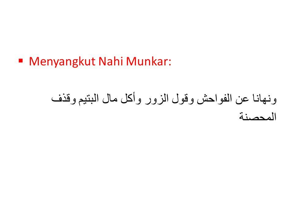  Menyangkut Nahi Munkar: ونهانا عن الفواحش وقول الزور وأكل مال البتيم وقذف المحصنة