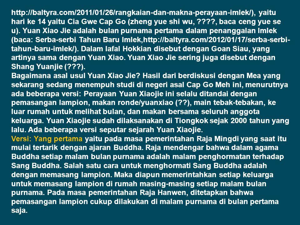 Menurut penuturan Papa saya, perayaan Cap Go Meh di Semarang selalu meriah dan merupakan saat yang dinanti-nanti semua orang.