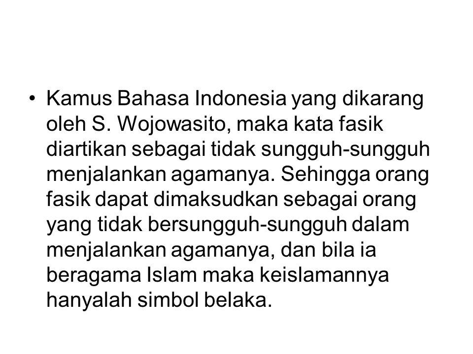 Kamus Bahasa Indonesia yang dikarang oleh S.