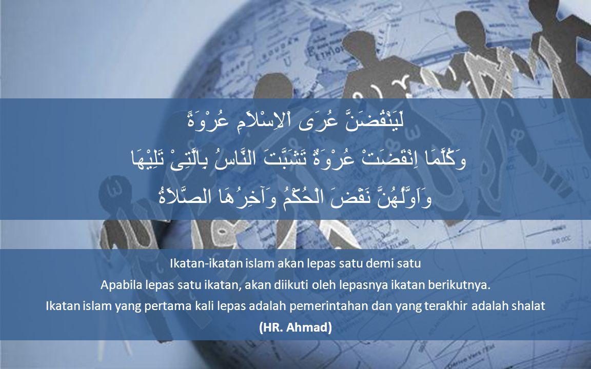 Ikatan-ikatan islam akan lepas satu demi satu Apabila lepas satu ikatan, akan diikuti oleh lepasnya ikatan berikutnya. Ikatan islam yang pertama kali