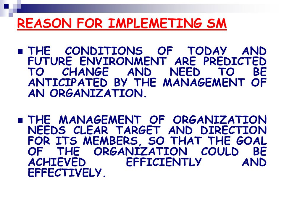 IN THE MEAN TIME, THE STRENGTHS OF AN ORGANIZATION TO ACHIEVE ITS GOALS AND TARGETS, ARE DEPENDED ON THE ORGANIZATIONAL DYDNAMIC AND ITS INTERACTION BETWEEN THE ORGANIZATION AND ITS ENVIRONEMENT AND AMONG UNITS WITHIN THE ORGANIZATION.