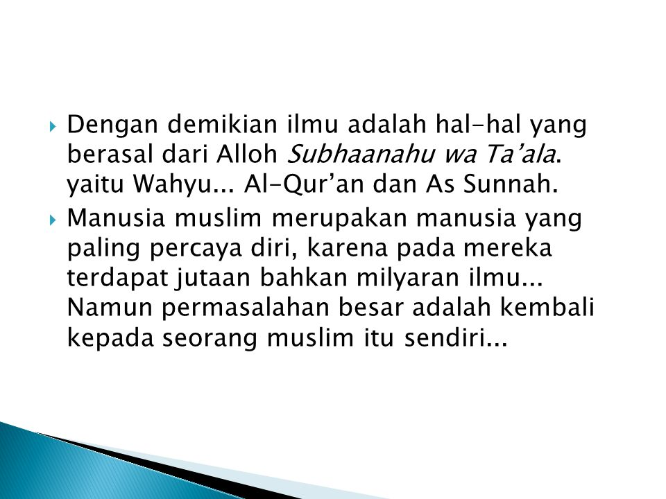 1.Kisah seorang dosen yang mengatakan al-Qur'an hanya di lauh mahfuzh.