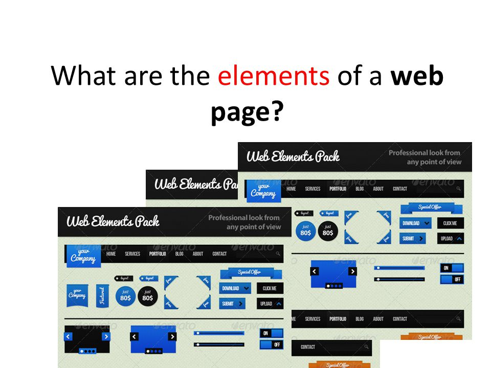 What are the elements of a web page